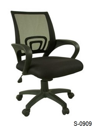 S-0909 Low Back Office Chair