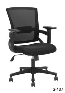 S-137 Low Back Office Chair