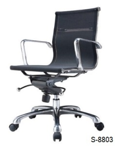 S-8803 Low Back Office Chair