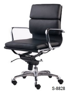 S-8828 Low Back Office Chair