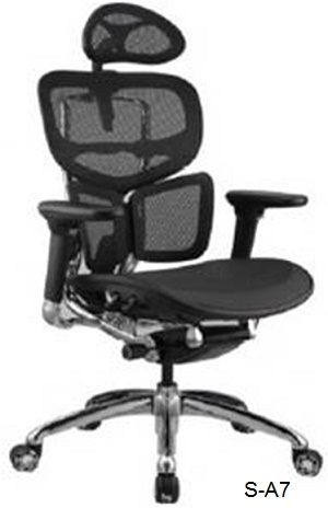 S-A7 High Back Office Chair